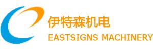 北京伊特森机电设备有限公司