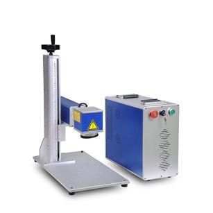 30W分体式金属非金属光纤激光打标机